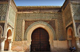 città di Meknes